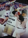 Your Swallows Vol.12、13